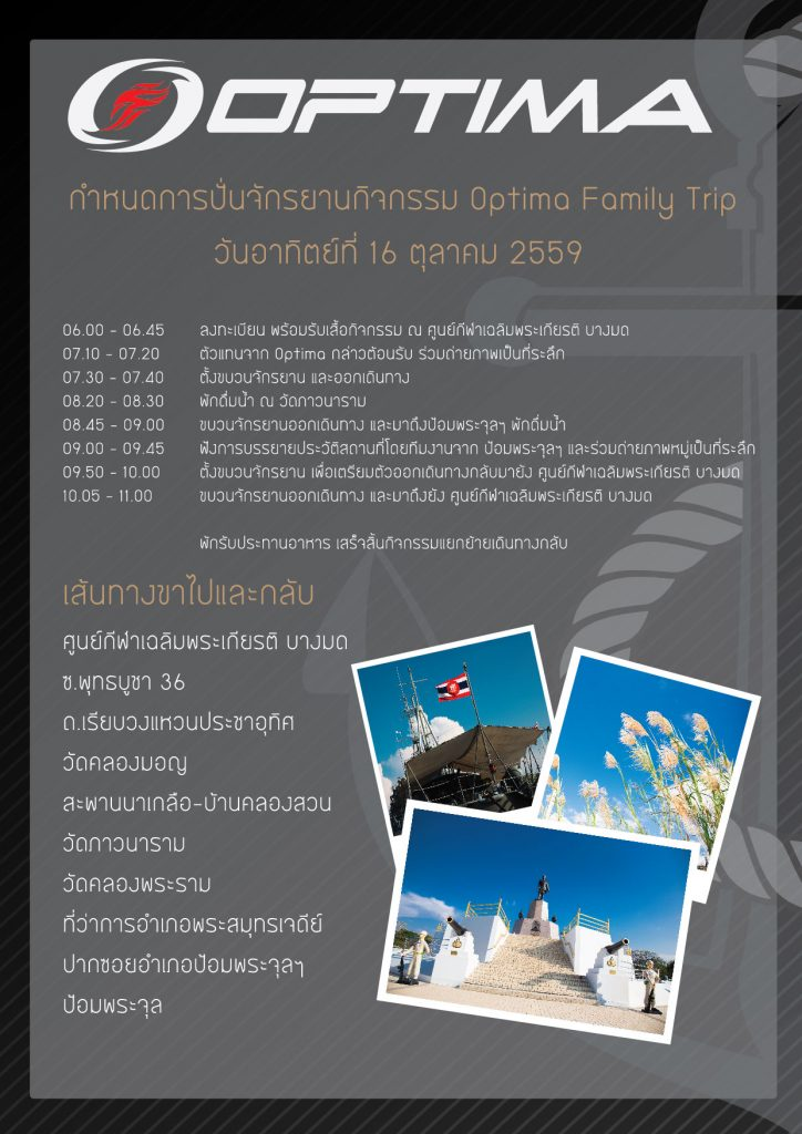 family-trip-02