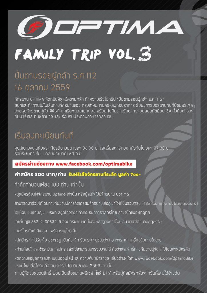 family-trip-03